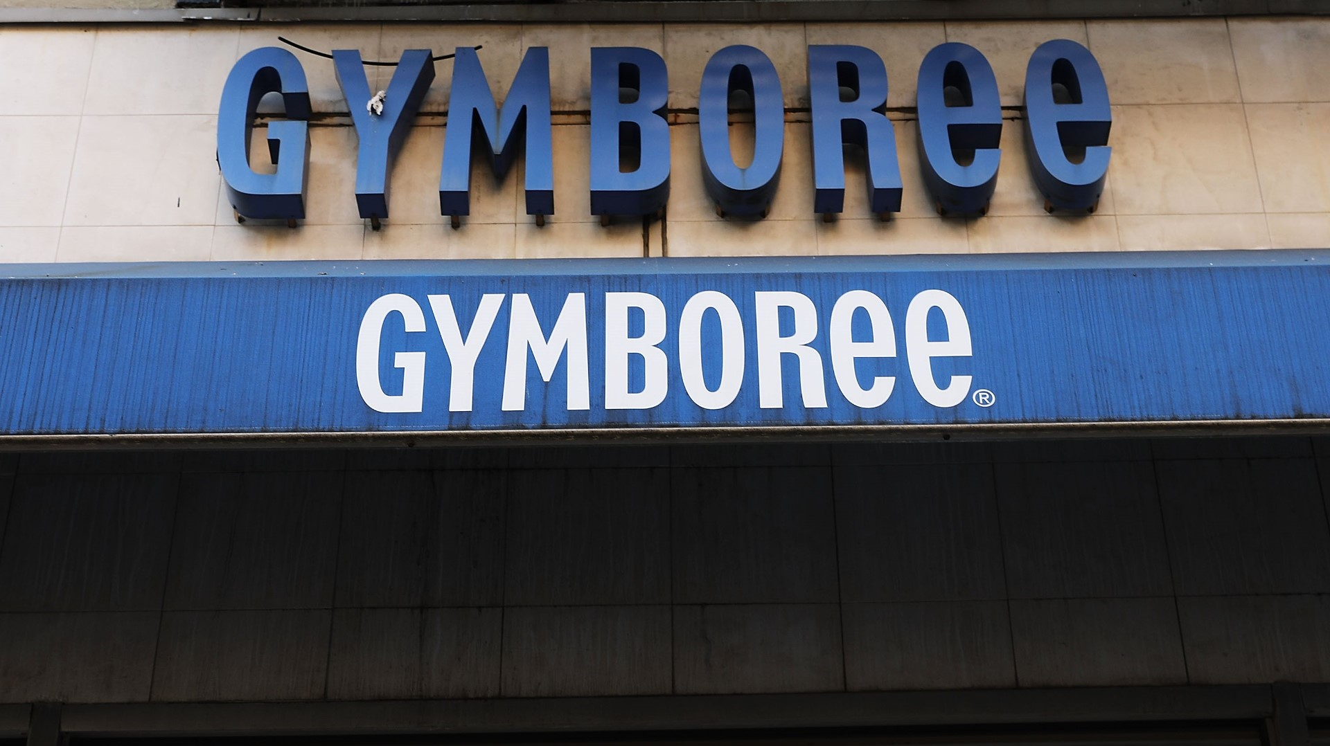 11alive.com | Here are the 350 Gymboree stores that are ... - photo#19